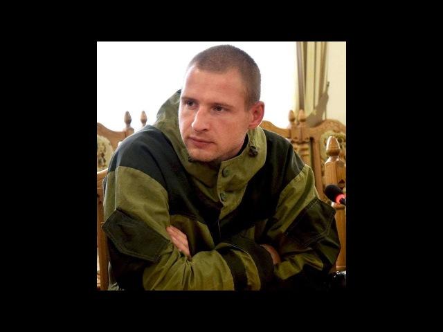 Живой диалог с настоящими людьми Выпуск 3. Военкор Dawid Hudziec