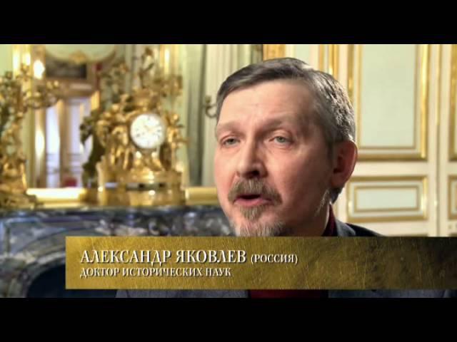 Война и мир Александра Первого 3 серия. Ура! Мы в Париже! (2014)
