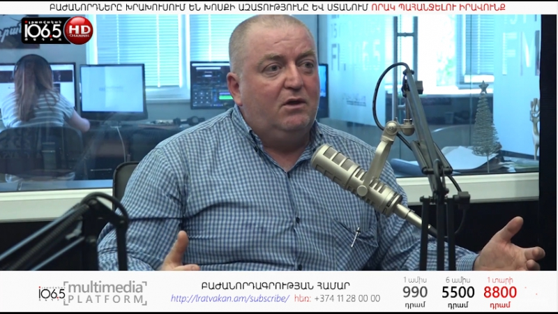 Язчян дал пощечину всем армянам