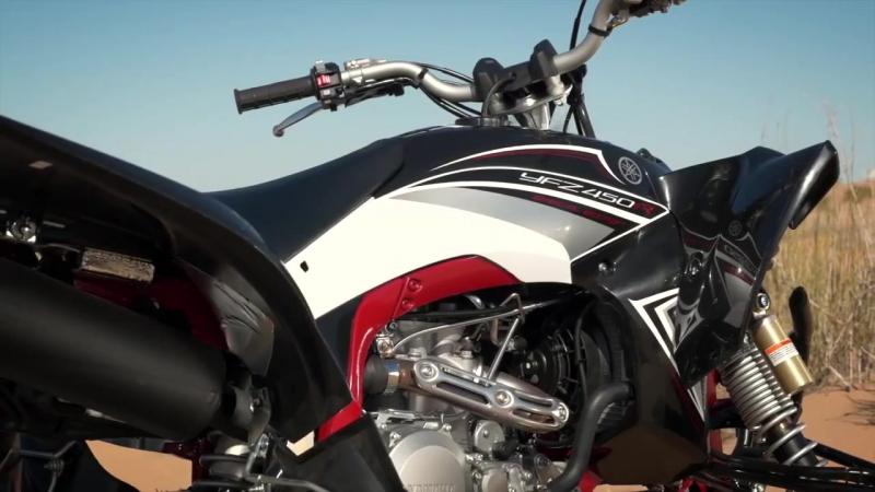 Yamaha Sport ATV