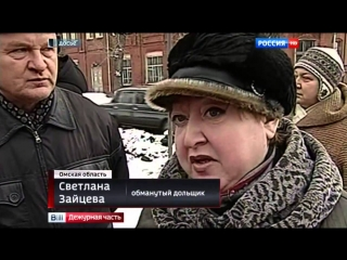 РОССИЯ. В Омске опасаются за судей, рассматривающих громкие дела