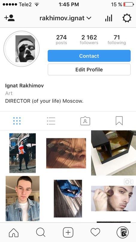 Игнат Рахимов | Москва