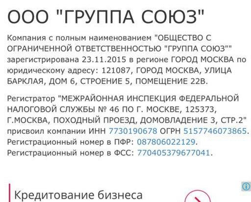 https://pp.vk.me/c638730/v638730168/11905/SKzqB4mg57o.jpg