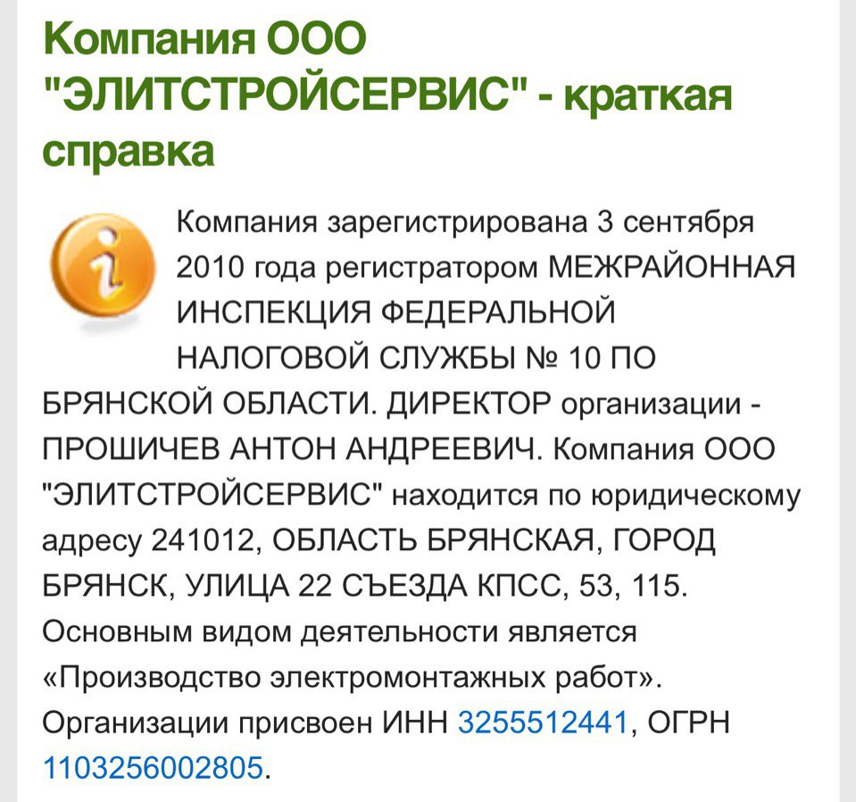 https://pp.vk.me/c638730/v638730168/11917/ZDPZDI-HEyg.jpg