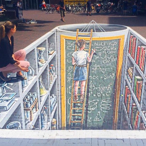 Крутой стрит-арт в Голландии