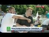 Мужчина в прямом эфире ударил корреспондента НТВ