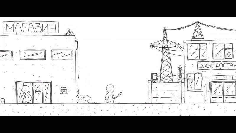 MMs03ep01 Про Костю [18 ]