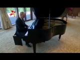 Путин перед встречей с Си Цзиньпином сыграл на рояле