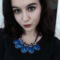 Галя Чистовская