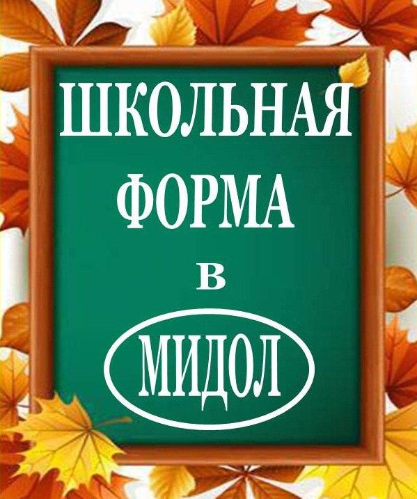 смайлик