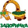 Задоринка Агентство праздников (г. Кострома)