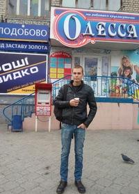 Денис Боровиков