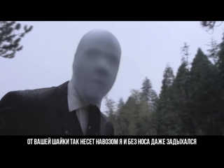 СУПЕР РЭП БИТВА- Фокси (FNAF) VS Слендер ( Foxy ПРОТИВ Slender)