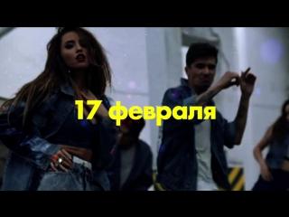 ВРЕМЯ И СТЕКЛО МИНСК 17.02 CRAZY HORSE CLUB