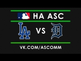 MLB  Dodgers VS Tigers