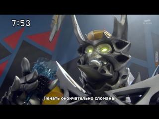 [dragonfox] Doubutsu Sentai Zyuohger - 45 (RUSUB)