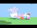 Свинка Пеппа на русском ВСЕ СЕРИИ ПОДРЯД Peppa PIG Russian/Cdbyrf Gtggf yf heccrjv dct cthbb gjlhzl/Peppa Pig