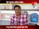 SHIRDI-S9-NEWS-shirdi-Dreamz-school-cha-anokha-upakram