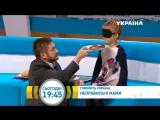 Неправильные мамы Говорит Украина