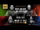 UFC 196 : Dos Anjos vs McGregor (promo by Thunderon).