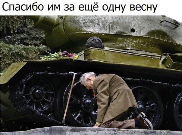 Фото №456268756 со страницы Романа Кулакова