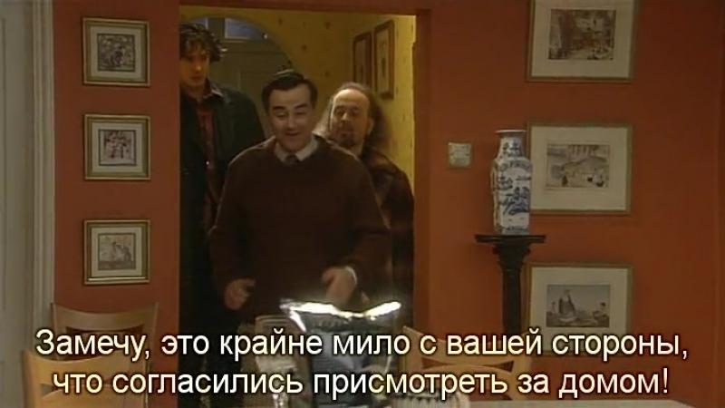 Книжный Магазин Блэка | Black Books (TV Series 2000–2004) 01 - Неудачные Дубли - Eng Rus Sub (360p)