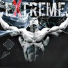 «EXTREME» тренажерный зал Минск
