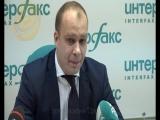ФАС России выдало предписание ООО «ИнвестСпецПром» о пересмотре тарифов в Чайковском