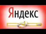 LIVE | «Яндекс» - российский шпион? | «Донбасc.Реалии»