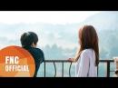 CNBLUE 씨엔블루 - I Will Forget You 그럴 겁니다 잊을 겁니다 M/V ft. Park Shin Hye 박신혜