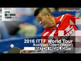 2016 Austrian Open Highlights: Chen Weixing vs Maharu Yoshimura (R32)