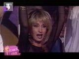 Ирина АЛЛЕГРОВА, СИЛЬВА, Большой канкан, 2001
