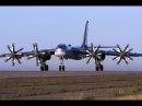 Легендарные самолеты ТУ 95 Стратегический бомбардировщик 2014