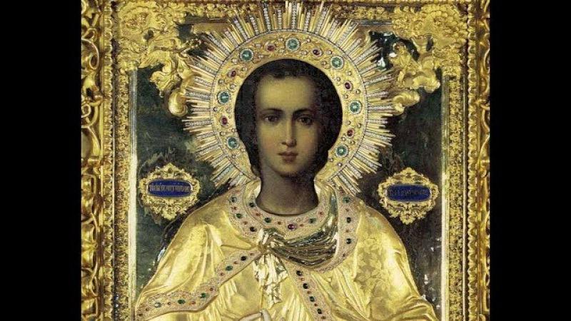 Житие св. великомученика и целителя Пантелеимона