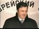 Россией правят жиды! Жидо-сионист шаломов-путин, самый опасный преступник на Рус...