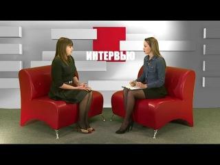 Уборка снега и сосулек в Бийске (интервью с Ириной Скобковой, Бийское телевидение)
