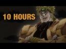 Dio Brando - ZA WARUDO (The World) - 10 Hours