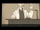 Невероятный АЛК - простой постсоветский ученый