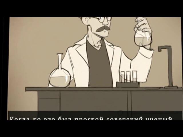 Невероятный АЛК простой постсоветский ученый