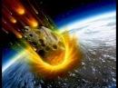Конец света. Гибель Земли. Космическая катастрофа. Документальный фильм.