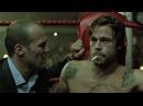 Постарайся выглядеть как боксер Бой Цыгана Большой куш 2000