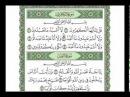 Сура 109 «АЛЬ-КАФИРУН» («НЕВЕРУЮЩИЕ»)