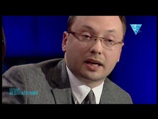 СКАНДАЛ В ЭФИРЕ: Антон Геращенко - БАЛАБОЛ! Сергей Пашинский - РЕЙДЕР!