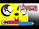 Время приключений Не смотри Чары флейты серия целиком Cartoon Network