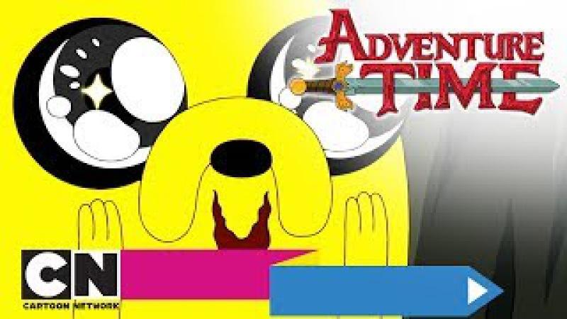 Время приключений | Не смотри Чары флейты (серия целиком) | Cartoon Network
