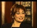 Марш Турецкого. 1 сезон. Россия, 2000 г.. Фильм 3 Опасно для жизни.