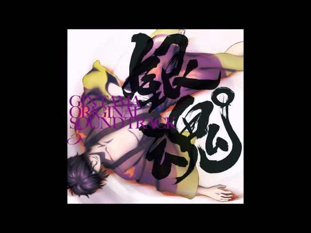 14. Kunitori Gassen - Gintama OST 5