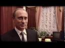 Путин о Николае втором Допутешествовался блин