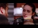 Промо сериала «Чёрный список — The Blacklist». Сезон 4 Серия 13.