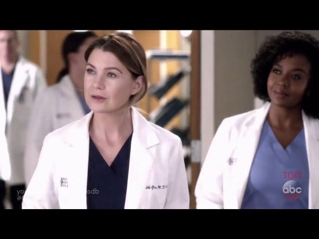 Промо сериала «Анатомия страсти — Grey's Anatomy». Сезон 13 Серия 12.